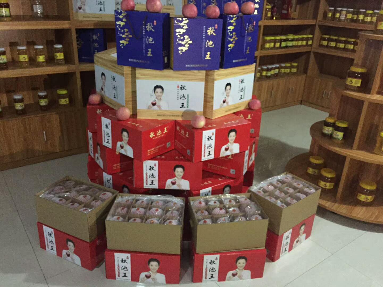 白水苹果秋池王苹果怎么样-陕西黄豆绿豆销售-渭南天顺农产品商贸有限公司