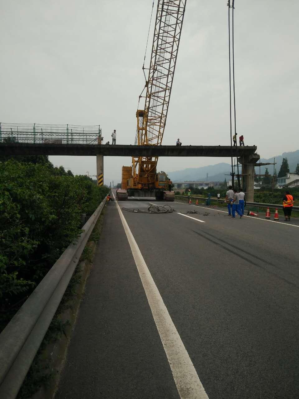 桥梁切割 钻孔切割公司 重庆镪固建筑工程有限公司