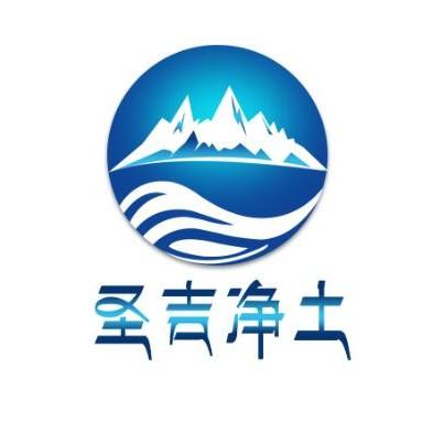 西藏建筑工程建设 拉萨装修主材商城 西藏圣吉建筑有限责任公司