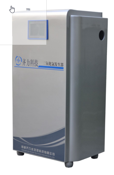 自来水消毒设备/高效水厂消毒装置/四川齐力绿源水处理科技有限公司