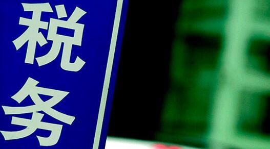 旭洋财务咨询服务-代理记账公司介绍-四川旭洋财务咨询有限责任公司