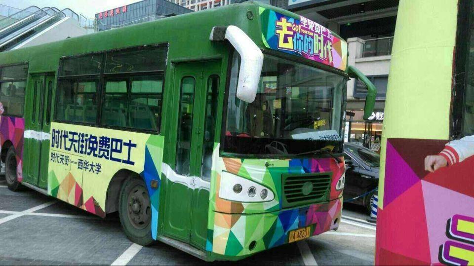 四川购物班车 旅游中巴车租赁公司 四川直通车汽车租赁有限公司