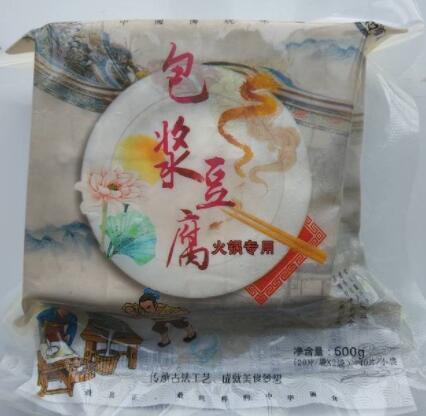 高质量好吃的暖锅包浆豆腐价钱重磅优惠来袭 豆成品包浆豆腐零售德律风厂家直销