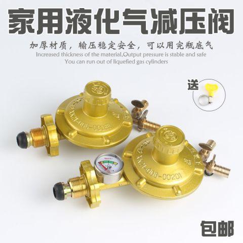 西安水暖配件供应商_家装水电材料清单价格表_陕西汉松建设工程有限公司