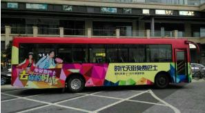公交车出租-四川新能源汽车租赁公司-四川直通车汽车租赁有限公司