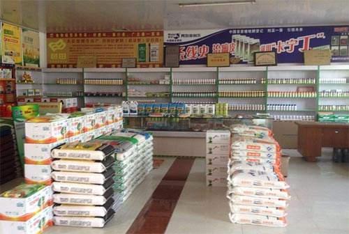 中国农资网-中国农特产网-云南盛衍种业有限公司