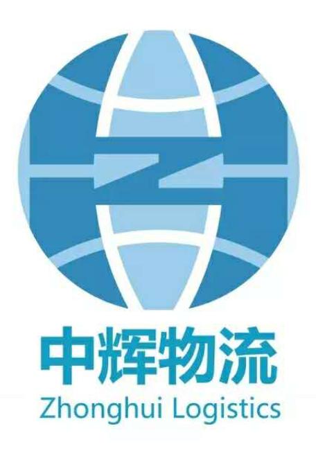 易碎品运输收费标准/成都冷链运输公司哪家好/四川中辉物流有限公司