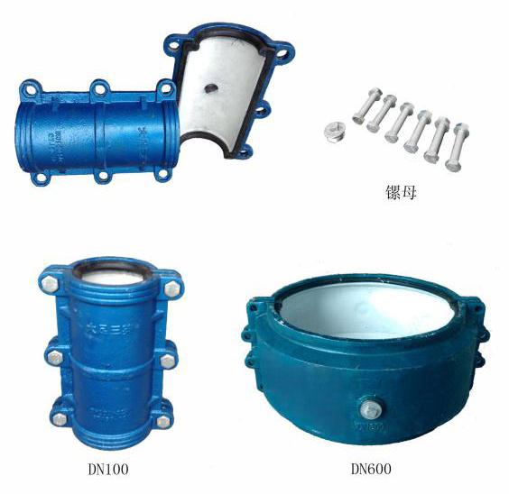 金属管道快速抢修器/三英管道开孔机价格/重庆三英管道设备有限公司