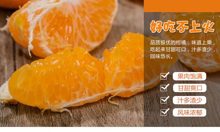 新颖耙耙柑价钱重磅优惠来袭 红心蜜柚 优质爱媛果冻橙几多钱一斤专业定制