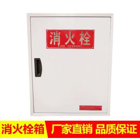 室外消防器材厂家-西安水电材料生产厂家-陕西汉松建设工程有限公司