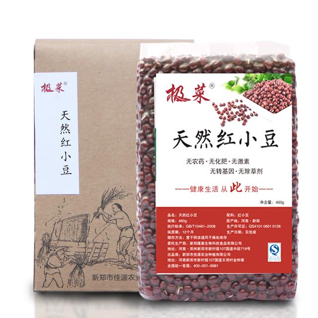 绿色红小豆礼盒/优质芝麻核桃代餐粉礼盒/河南佳源农业股份有限公司