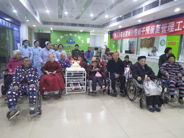 重庆医养结合_中医如何治疗肾病_重庆海春中医医院