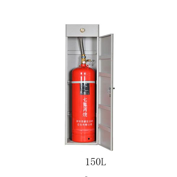 七氟丙烷气体灭火剂/立式泡沫罐厂家/四川麦斯特智能科技有限公司
