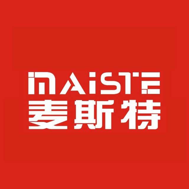 成都麦斯特公司电话/成都气溶胶灭火装置价格/四川麦斯特智能科技有限公司