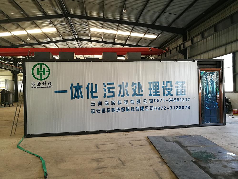 昆明污水处理工程施工_豫贸网