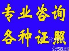 重庆那边可以驾照软过-汽车货运从业资历证-重庆文成汽车掮客无限公司