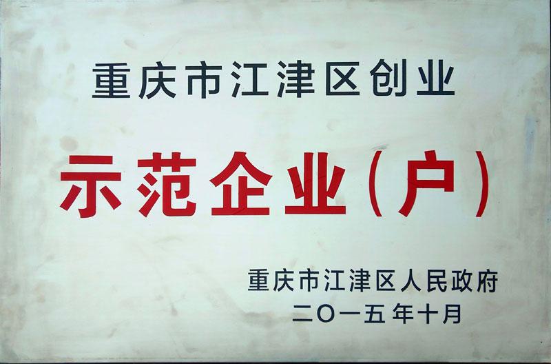 绿色富硒产物有哪些-大棚绿色蔬菜哪家好-重庆市圣垦农业开辟无限公司