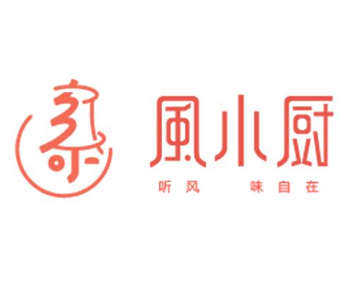 风小厨加盟多少钱-卤猪蹄微商加盟-四川豪风食品有限公司