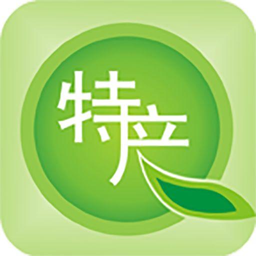 各地特产大全/畜牧养殖/云南盛衍种业有限公司