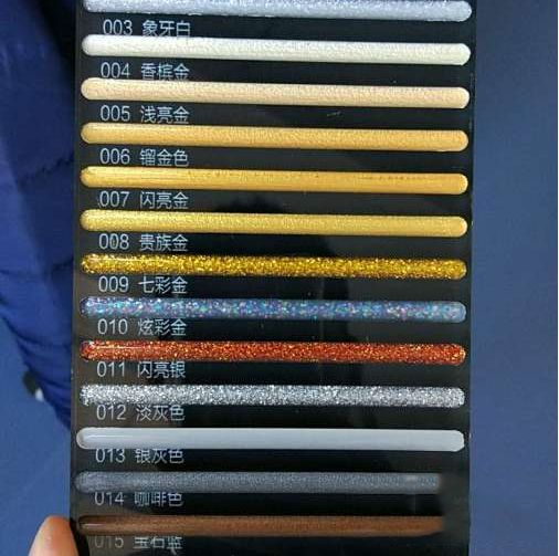 陶瓷美缝剂代理 渡百佳美缝蜡怎么样 北京龙航科技发展有限公司