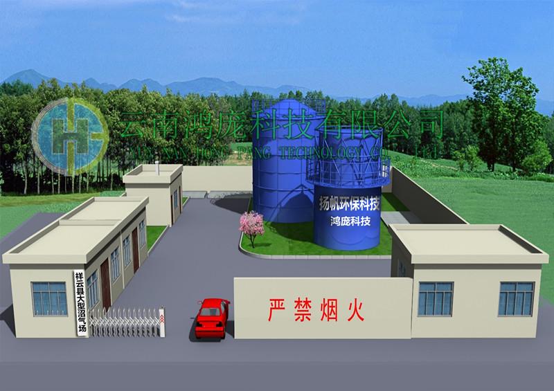 大型沼气厂家/医疗固废处置设置装备摆设/云南鸿庞科技无限公司