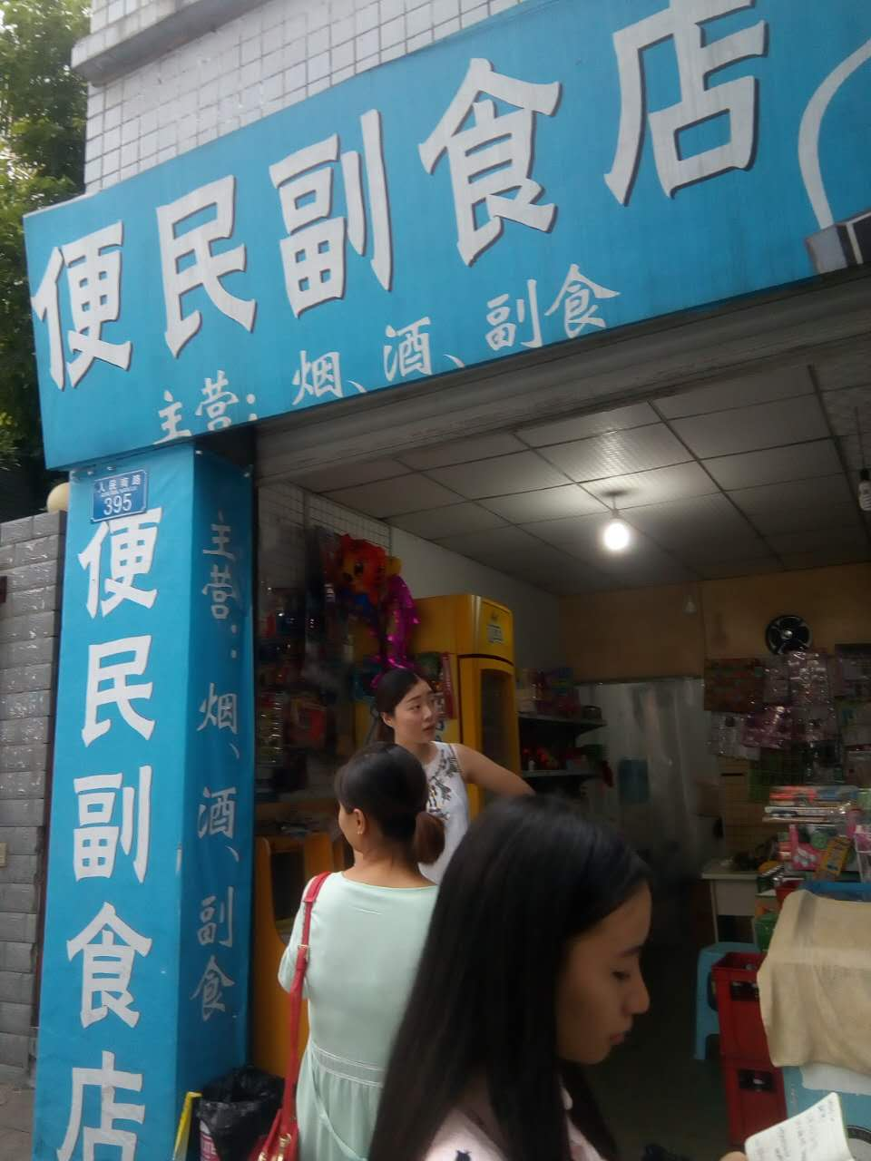 吸塑包装-品牌印刷资料厂家-重庆创阔包装成品无限公司