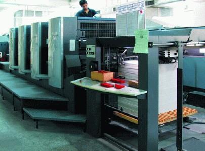 专业印刷机器消费/四川三折泡壳包装/重庆创阔包装成品无限公司