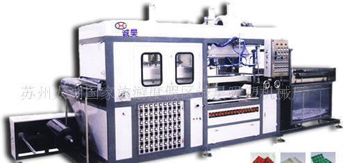 中国吸塑包装机器消费 塑料零售 重庆创阔包装成品无限公司