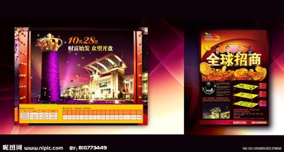 中国包装高着商消耗-吸塑消费-重庆创阔包装成品无限公司