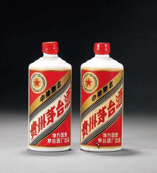 53度贵州茅台酒厂家 五粮液蓝色经典价格 贵州省仁怀市金汇源酒业有限公司