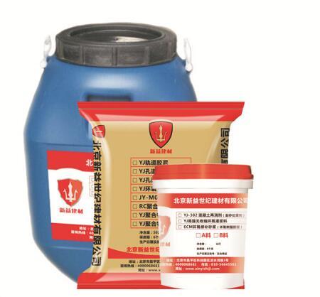 灌浆料型号_耐磨料的品类有哪些_北京新益世纪建材有限公司