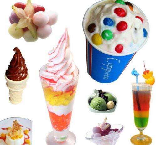 四川冰淇淋原料批发_成都爆米花机批发_成都鲜味美食品有限公司