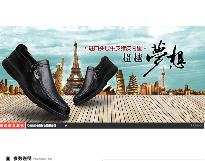 时尚舒适的休闲皮鞋选购 时尚潮鞋推荐 重庆鸟德电子科技有限公司