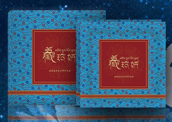 藏玫妍功效-胶原蚕丝面膜哪里买-四川佧尔德国际贸易有限公司