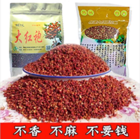 陕西特产 优质特级大红袍花椒多钱重磅优惠来袭 陕西渭南安康陕西农产物网站