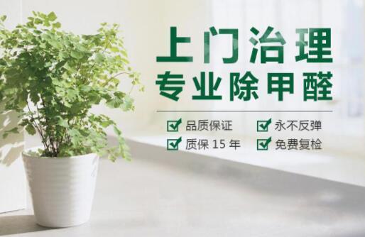 学校室内空气治理报价-西安室内空气净化治理-陕西正茂枫桦环保工程有限公司