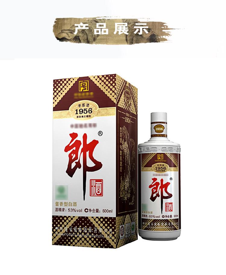 高质量中国名酒电商产物重磅优惠来袭 我们引荐贵州十台甫酒物有所值