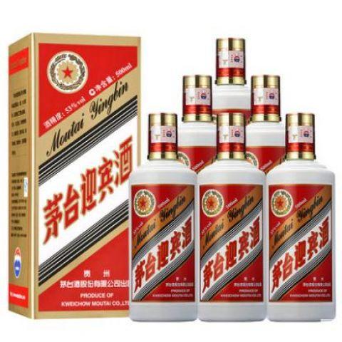 中国酒水批发电话_企领网