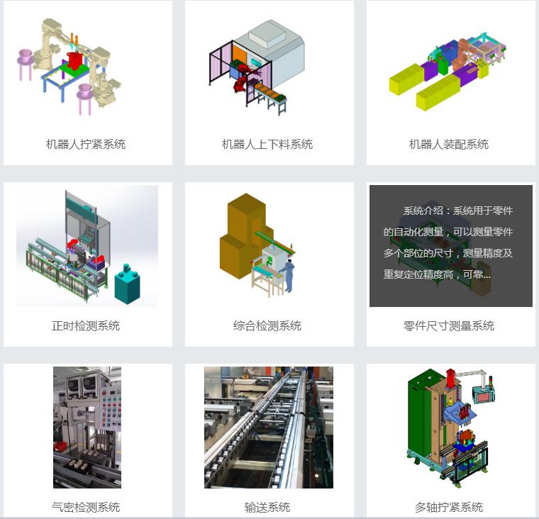生产智能工具管理系统使用方式_五金家用工具箱_云南盈耀电力科技有限公司