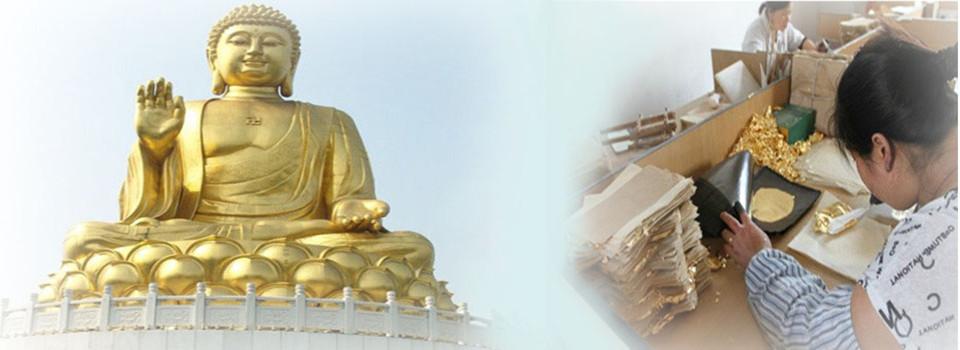 贴金的寺庙-园林施工-成都妙相环境艺术工程有限公司