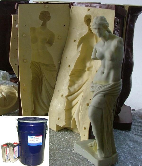 专业硅橡胶模具定制 塑石假山制作哪家好 成都妙相环境艺术工程有限公司