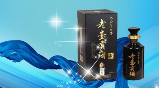 老台贡酱酒多少钱一瓶 世界中国名酒 贵州省仁怀市茅台镇南洋酒业有限公司