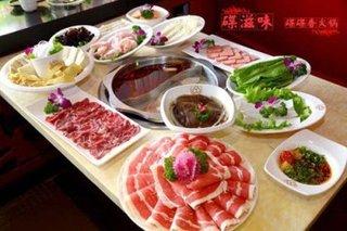 成都火锅食材大全/著名重庆火锅加盟排名/四川碟滋味餐饮有限公司