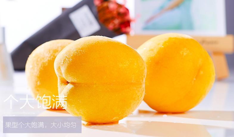 爱媛柑橘好吃吗-微商红心猕猴桃水果礼盒-成都宇昊电子商务有限公司