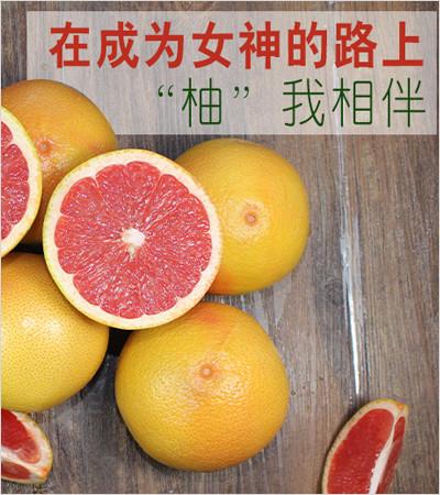 水果配送电话/红心猕猴桃水果礼盒多少钱/成都宇昊电子商务有限公司