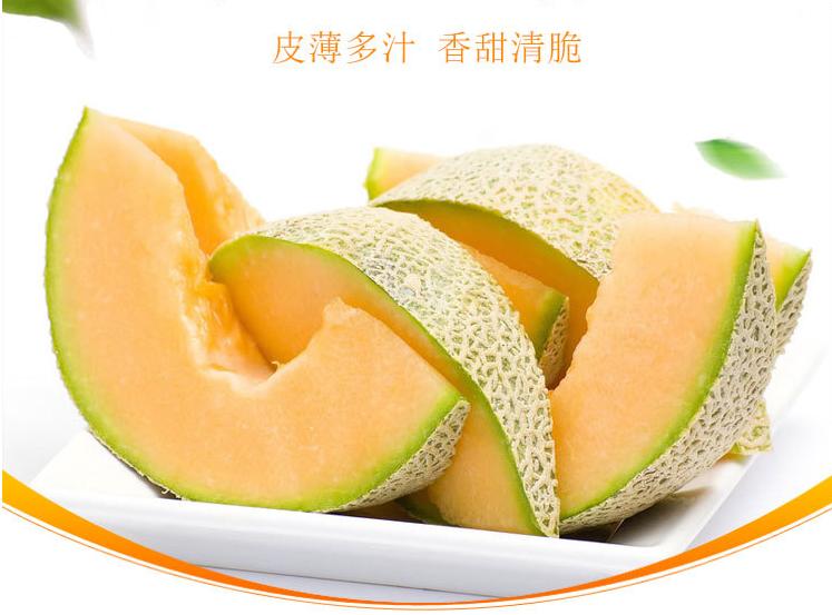 红心木瓜哪里有卖-微商春见柑橘产地直供-成都宇昊电子商务有限公司