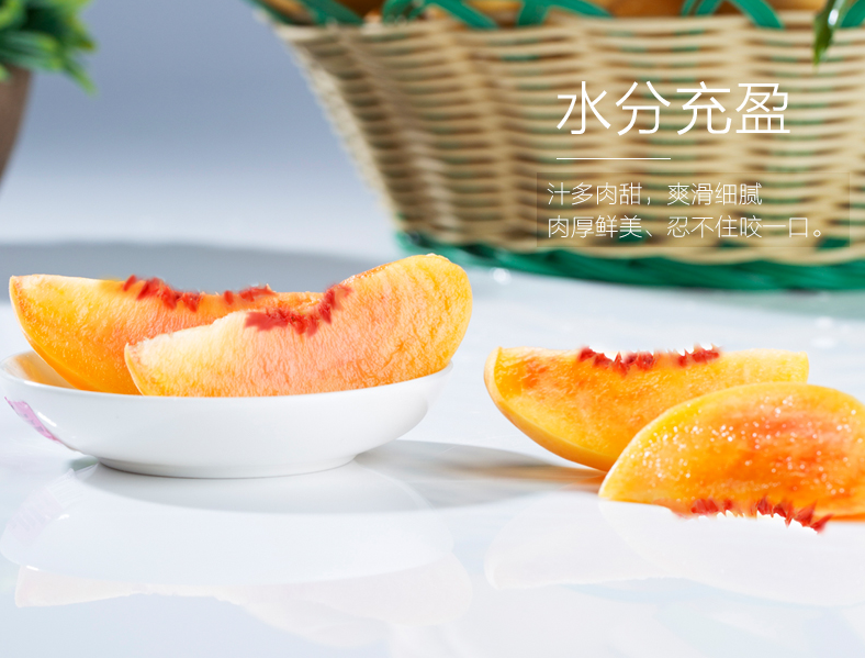 四川红心木瓜供应 新鲜甜瓜 成都宇昊电子商务有限公司