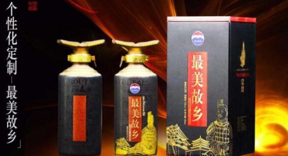 贵州茅台镇私人定制酒 贵州酱酒报价 贵州省仁怀市恒鼎酒业销售有限公司