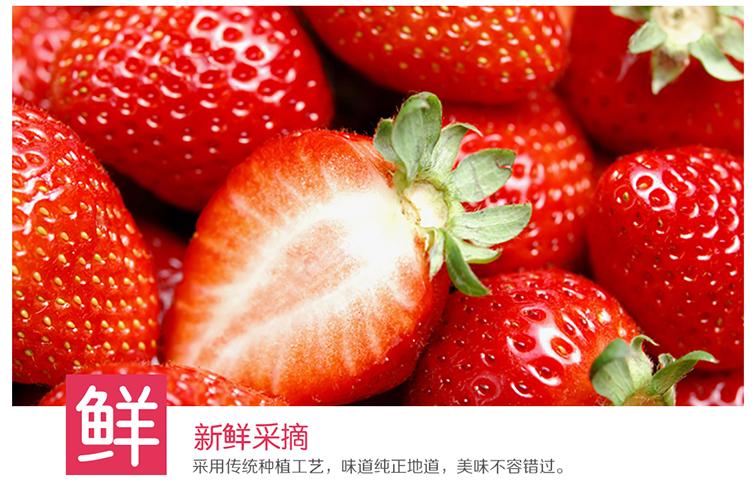 蒲江蜜柚哪里有卖/沙糖桔产地有哪些/成都宇昊电子商务有限公司