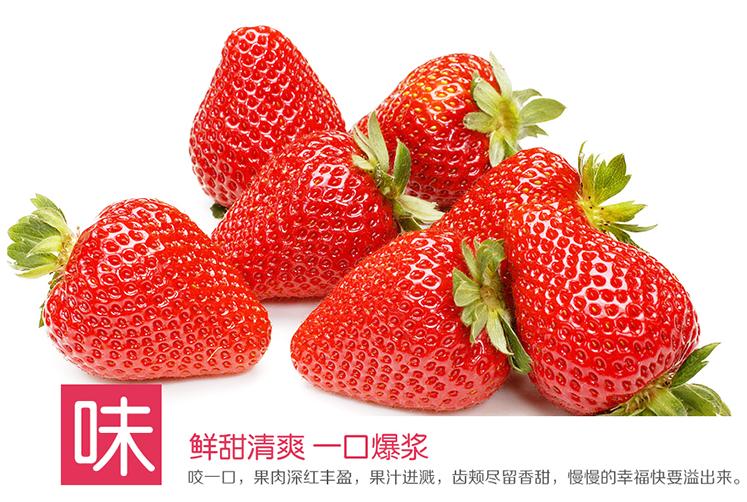 成都水果代理联系方式_白心蜜柚多少钱_成都宇昊电子商务有限公司